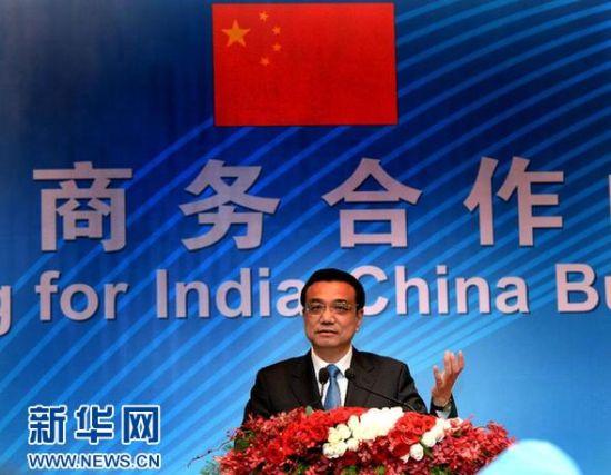 5月21日,国务院总理李克强在孟买出席中印商务峰会晚餐会并发表演讲。 新华社记者 马占成 摄