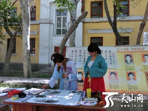 新疆国学文化需各民族百花齐放