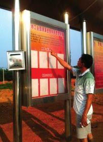 6月20日,一村民站在清溪资管委的财务公开栏旁。这里公布的2012年度村级财务明细,无意中透露出一个未曾公开的秘密。图/记者谭君