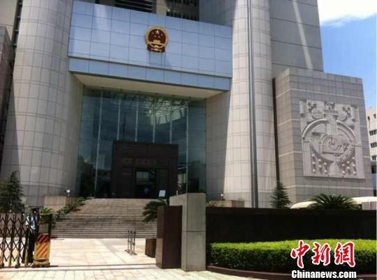 图为浙江省高级人民法院。 赵小燕 摄