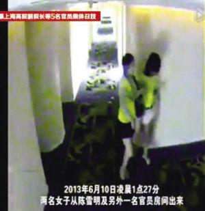 视频显示两名女子从法官所住房中走出。