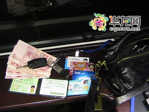 小偷挎图片包被扔手机屏幕手机没了1100元现苹果女士苹果文字公厕图片