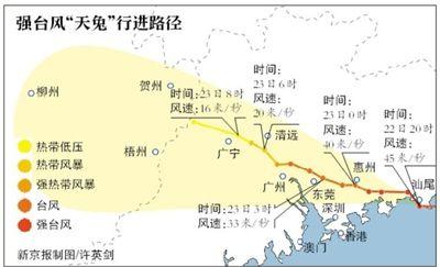 台风天兔路径图_天兔台风路径图22日夜登陆广东