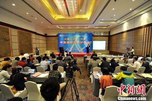 1998年中国经济大事_领航新时代中国经济航船