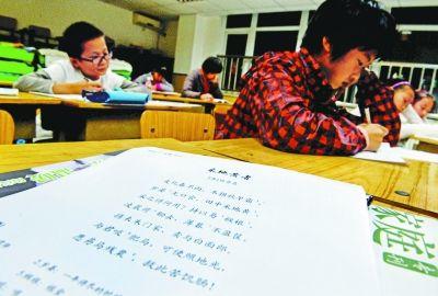 北京培训机构加强语文课 英语培训转向出国班