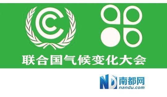 中国清洁发展基金获灯塔奖
