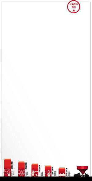 ppt 背景 背景图片 边框 模板 设计 相框 300_587 竖版 竖屏
