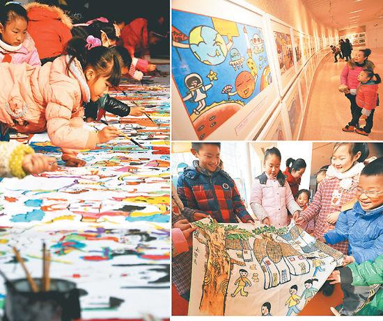 """国内新闻 > 正文    首届""""中国梦·我的梦""""全省儿童画大赛颁奖仪式暨"""