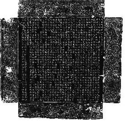 上官婉儿墓志上的982个字,记载了不少史书上未曾有的内容。