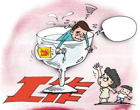 喝酒前喝一些牛奶可以保护胃黏膜,不要空腹喝酒,空腹喝酒会使身体对图片