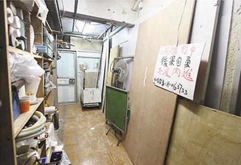 元朗昌盛商场遭卖淫集团占用格成劏房厕所被木板围住,并贴出「入内后果自负」纸牌。来源:香港《文汇报》