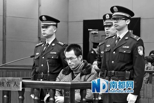 复旦投毒案被告获死刑:愚人节玩笑辩护未被采