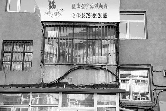 刘迎霞父母家的阳台