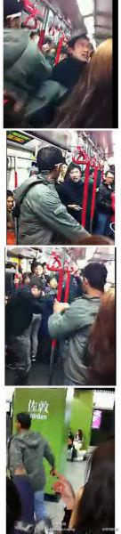 在港地铁车厢内印度人殴打香港人