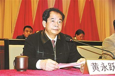 """县委书记黄永跃根据《易经》掐算出""""补贴""""数额"""