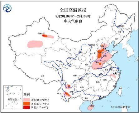 北京今天将迎来晴热无风的一天,预计今日的最高气温将有36℃,城区可能达到37℃。这意味着北京将迎来今年以来的第一个高温日。