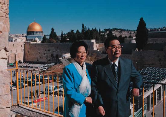 1999年11月28日,李鹏、朱琳在耶路撒冷老城留影