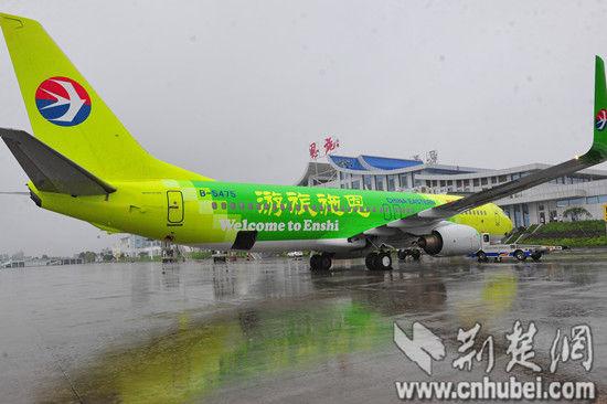 """机身上印有""""恩施旅游""""字样的一架东航飞机"""