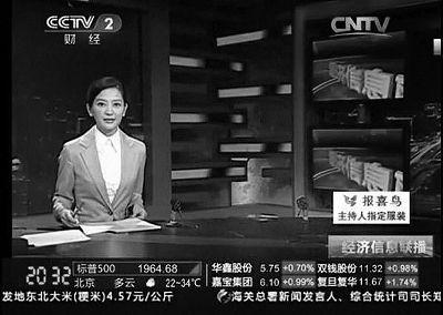 前晚《经济信息联播》节目中,芮成钢的主播位空置,连话筒都没拿下。央视截图