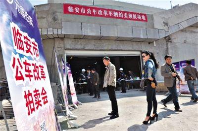 公车改革已经在浙江等地试点。2014年3月,浙江临安,市民在公车改革车辆拍卖停车场内挑选车辆准备竞拍。图/CFP