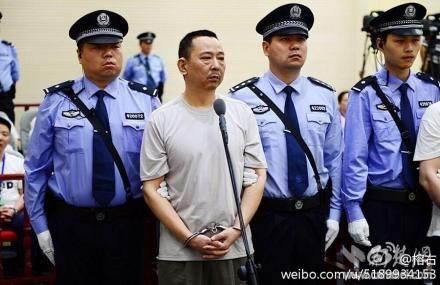 刘汉上诉案