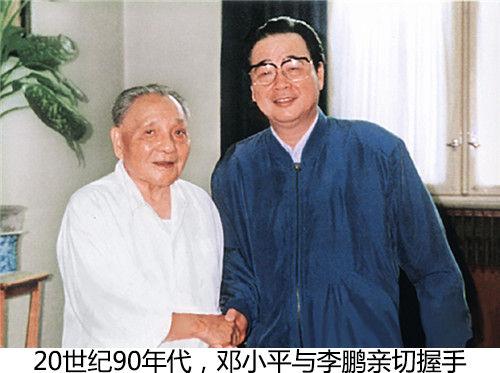 20世纪九十年代,邓小平与李鹏亲切握手