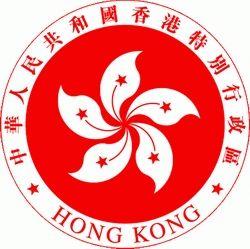 香港特区的区徽