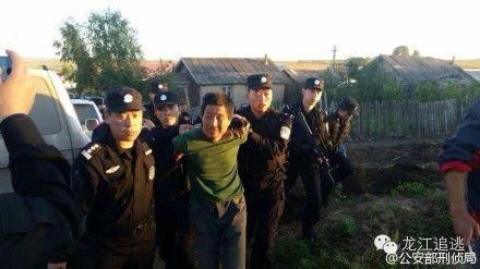 高玉伦被捕现场 图 @公安部刑侦局