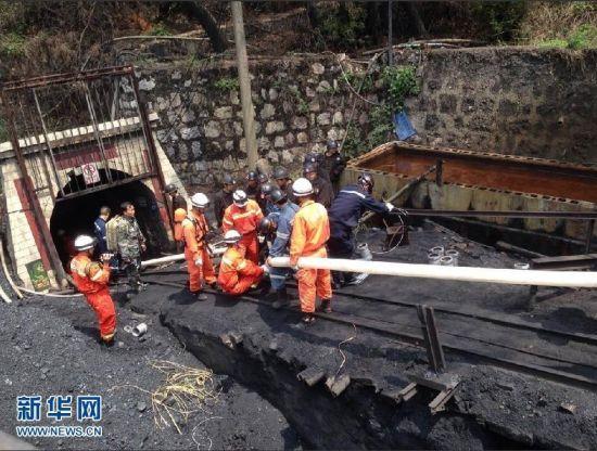 4月7日凌晨4时50分,云南省曲靖市麒麟区东山镇下海子煤矿一采区发生煤矿透水事故,致22人被困。资料图