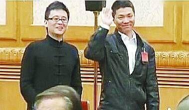"""""""文艺工作座谈会""""上的花千芳(右)与周小平"""
