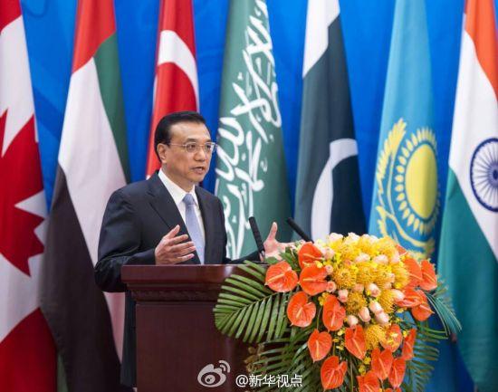 李克强总理31日在阿富汗问题伊斯坦布尔进程第四次外长会上提出中方解决阿富汗问题的五点主张。