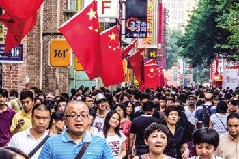 中国人口做多的省