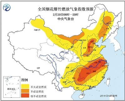 从中央气象台发布的烟花爆竹燃放气象指数可以看出,除西部和西北部部分地区外,全国大部分地区都不太适宜燃放,其中京津冀地区、东北地区、长江流域等极不适宜燃放。