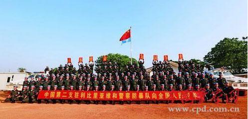 2月18日,中国第二支驻利比里亚维和警察防暴队通过微博向全国人民拜年。