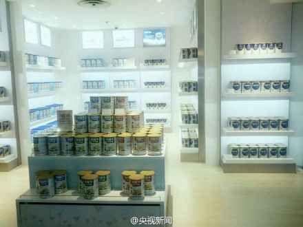 昨天起在海南买入口奶粉等货物可免税