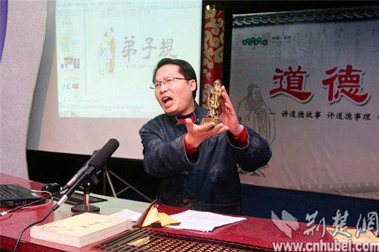 [不忘劳模]襄阳四中历史特级教师李自斌获评全