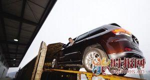重庆自驾游汽车运送专列的开明,可让外出自驾玩耍的市民,免除很多路途堵车的懊恼