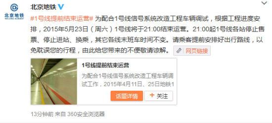 南阳新闻网_南阳网_南阳在线_南阳热线_南阳天气预报