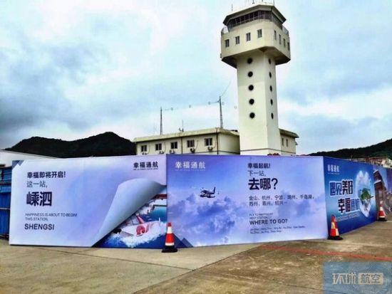 全国首条水上飞机通勤航线在浙江舟山开始运营