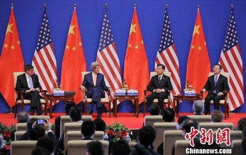 资料图:第六轮中美战略与经济对话开场会在北京举行。中新社发 侯宇 摄