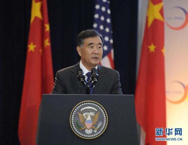 6月23日,在美国首都华盛顿,中国国务院副总理汪洋在联合开幕式上讲话。当日,第七轮中美战略与经济对话、第六轮中美人文交流高层磋商在美国首都华盛顿揭幕。 新华社记者鲍丹丹摄