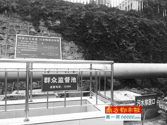 """沂水化工园区每家化工企业厂界之外都设有""""群众监督池""""。南都记者刘伊曼摄"""