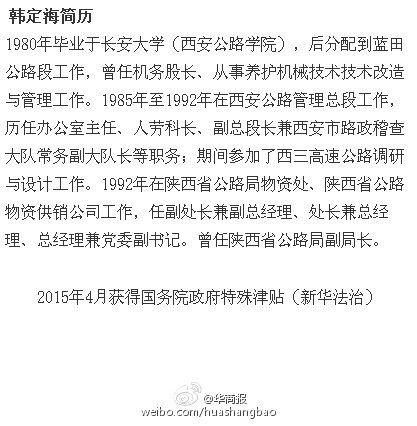 淮南新闻网_淮南网_淮南在线_淮南热线_淮南天气预报
