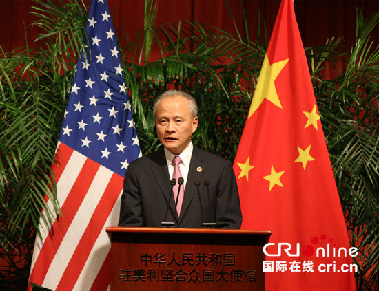 2015年7月28日,中国驻美大使崔天凯在中国驻美国使馆庆祝建军88周年招待会上致辞。张旭 摄