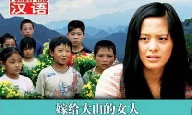 号称是根据郜艳敏的遗事改编而成的影片《出嫁给父亲地脊的女性》在2009年上映。