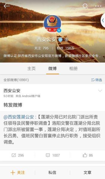 宜昌新闻网_宜昌网_宜昌在线_宜昌热线_宜昌天气预报