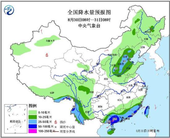 降水量预告图