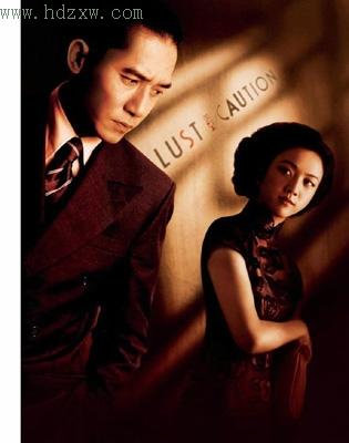 拉风色中色电影网_教育新闻 正文    李安的最新电影《色·戒》还在火热放映当中,演员