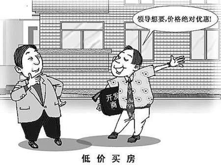 权力超富正成为改革的最大障碍 - 中國西部 - 中國西部在線
