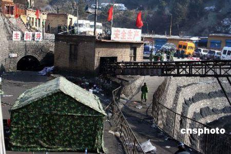 山西洪洞矿难3名主犯被判无期煤矿被罚1.8亿